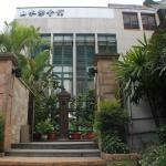 Shan Shui Yue Resort,  Taipei
