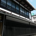 Kyo Machiya no Yado Bettei Butsuguyacho,  Kyoto