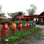 Supapit Resort, Udon Thani