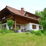 Hotelbilleder: Haus Christiane, Pörtschach am Wörthersee
