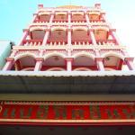 Pacific Inn, Phuket Town