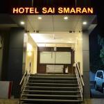 Hotel Sai Smaran, Shirdi