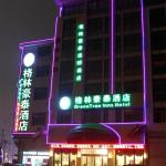 Greentree Inn Yiwu International Trade City Hotel,  Yiwu