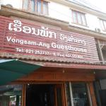 Vongsam-Ang Guesthouse, Vientiane