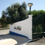 Quinta Solar da Portela, Almodôvar