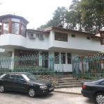 Hotellbilder: Guest House Cheshmeto, Kyustendil