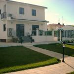 Guest House Toca dos Grilos, Estoril
