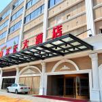 Hoagie Hotel Xiamen, Xiamen