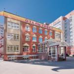 Tibet Hotel, Voronezh