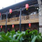 Pingyao Hong Jin Tai Fork Inn Part B, Pingyao
