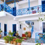 Electra Pension,  Aegina Town