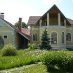 Guest House Gremachka, Suzdal