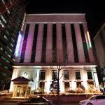 Karak Tourist Hotel,  Seoul