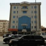 Al Dar Al Jadid Hotel, Jeddah