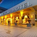 Oscar Hotel, Haikou