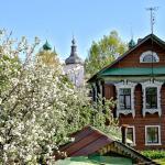 Khors Guest House, Rostov