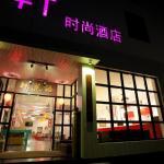 Huangshan Yu Mo Xuan Fashion Hotel,  Huangshan Scenic Area