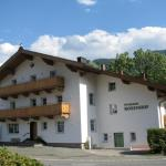 Hotelfoto's: Pension Rosenhof, Brixen im Thale