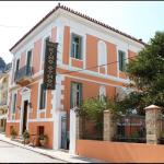 Hotel King Othon, Nafplio