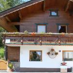 Φωτογραφίες: Appartement Abendrot, Sankt Johann in Tirol