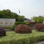 Jingyuan Hotel, Qingpu