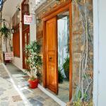 Glaros Guesthouse,  Hydra