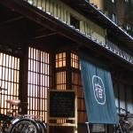 HARUYA Hostels Aqua, Kyoto