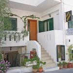 Pela Rooms, Agia Galini