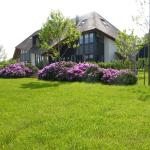 Landgoed Emelaar Lodge,  Achterveld
