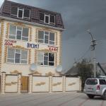 Visit Guest House, Abinsk
