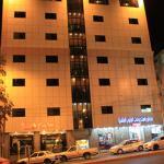 Abha Hotel,  Abha