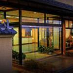 Atagawa Grand Hotel,  Higashiizu
