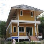 Alif Apartment,  Ko Lanta