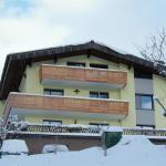 Fotos do Hotel: Haus Bahl, Tschagguns