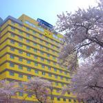 Hotel Sporea Yuzawa, Yuzawa