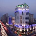 Grand Noble Hotel Dongguan