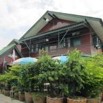 San Sook Place, Phra Nakhon Si Ayutthaya