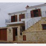 Kyriakos House, Timi