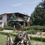 Zdjęcia hotelu: Eco Complex Klisura, Klisura