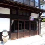 Itsumoya, Miyajima