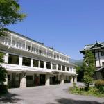 Nikko Kanaya Hotel,  Nikko