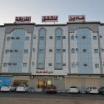Gadeen Furnished Apartment, Tabuk