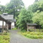 Wa no Cottage Sen-no-ie, Yakushima