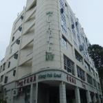 New Cape Inn, Singapore
