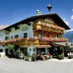 Pension Schönblick, Ried im Zillertal