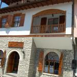Hotelbilder: Hotel Berati, Berat