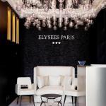 Hôtel Elysées Paris, Paris