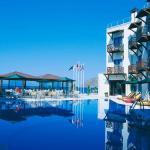 Elite Hotel Bodrum,  Yalıkavak