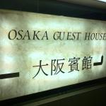 Osaka Hostel, Hong Kong