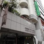 Hiroshima Ekimae Green Hotel,  Hiroshima